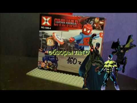 LEGO Marvel Super Heroes Прохождение | Часть 2 | Рид Ричардс,Капитан Америка и Человек Паук!