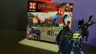 Конструктор, лего MARVEL,капитан Америка и человек-паук(, 2016-11-15T20:50:50.000Z)