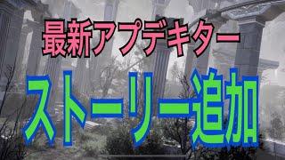トラハ 【TRAHA】アップデート!ストーリー追加!最速投稿