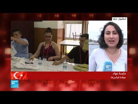 بدء ظهور النتائج الأولية من الانتخابات التركية  - نشر قبل 59 دقيقة