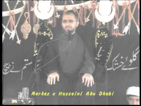 Maulana Shahensha Hussain Naqwi Reciting majlis at Markaze Hussaini Abu Dhabi.
