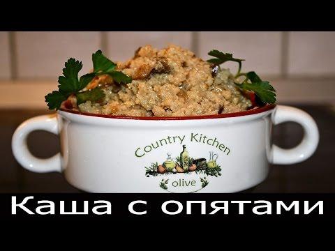 Классический рецепт от славянских поваров Каша с опятами