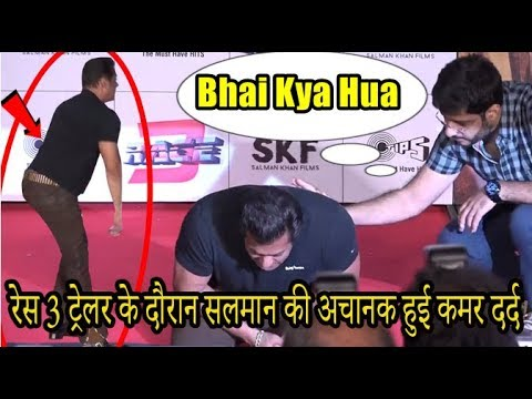 Salman Khan's Waist Pain During At Race 3 Trailer launch | Salman Khan Latest video