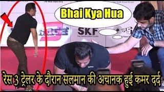 Salman Khan's Waist Pain During At Race 3 Trailer launch   Salman Khan Latest video