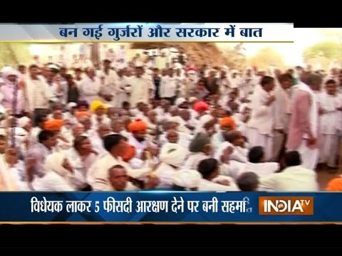 Gujjars Call Off Agitation as Rajasthan Govt Promises 5% Quota - India TV Mp3