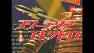 ULTRA SONIC (1997) words and music / Kazumasa Oda あれがあなたの好...