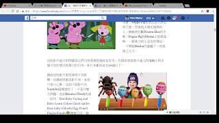 使用uBlock封鎖毒害兒童心靈的Youtube影片