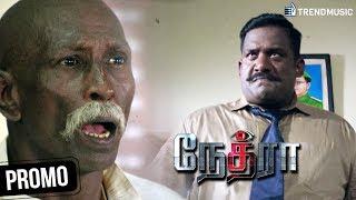 Nethraa Tamil Movie   Promo   Vinay Rai   Subiksha   Riythvika   Robo Shankar   TrendMusic
