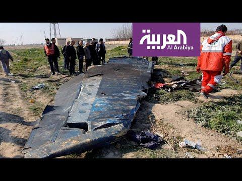 ما هو السر لتهرب إيران من تسليم صندوقي الطائرة الأوكرانية؟  - نشر قبل 2 ساعة