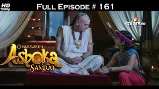 Chakravartin Ashoka Samrat - 11th September 2015 - चक्रवतीन अशोक सम्राट - Full Episode(HD)