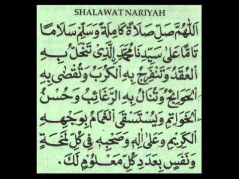 Image Result For Shalawat