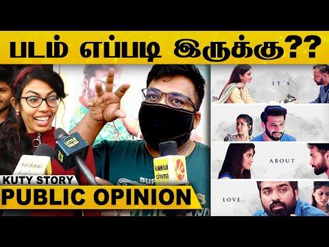 Kutty Story Movie Public Review | Gautham Menon | A. L.Vijay | Venkat Prabhu | Nalan Kumarasamy | HD