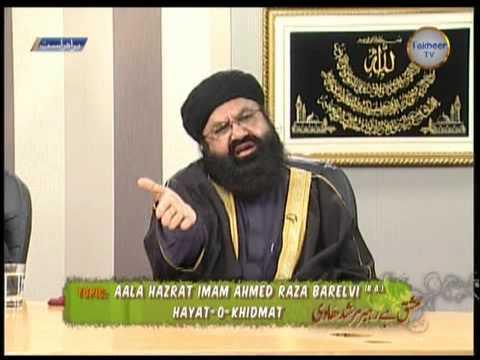 Ala Hazrat Imam Ahmed Raza Khan Barelvi (RA) ki Hayat O Khidmat Part - 7