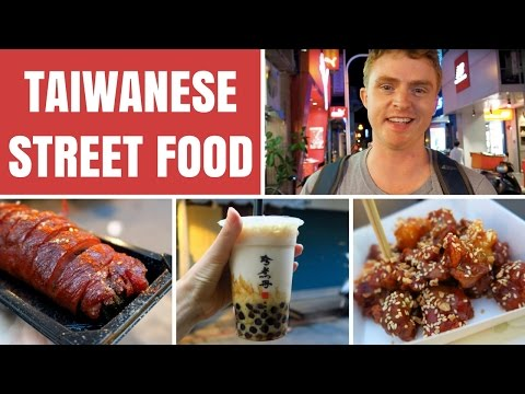 Taiwanese Street Food in Taipei, Taiwan at Shilin Night Market (士林夜市)