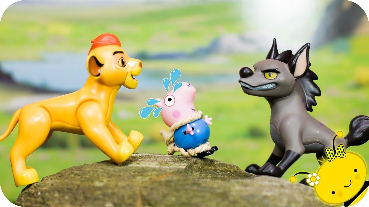 Brinquedo A Guarda Do Leão Em Português