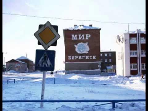 в Петропавловске Камчатском полночь