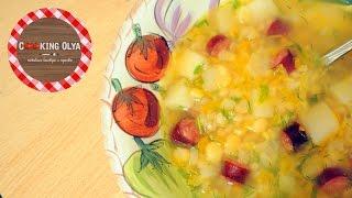 Гороховый суп с охотничьими колбасками | Быстрый и простой рецепт от CookingOlya
