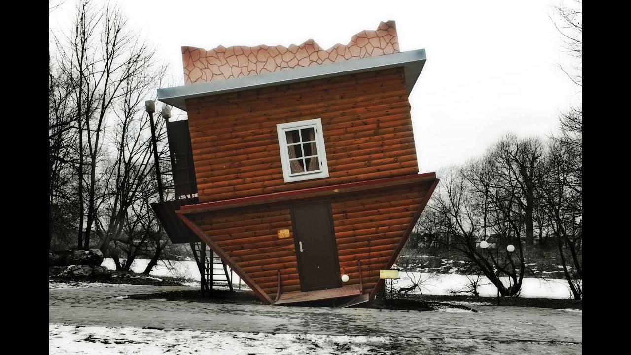 Дом вверх дном (дом перевертыш) на Алтае - Crazy house - YouTube