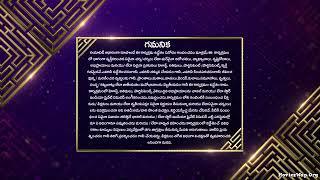 Biggboss 5 Telugu Day 43 Full Episode    SUBSCRIBE Please   