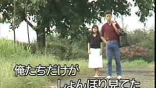 Akai_Hankachi カラオケ 赤いハンカチ 石原裕次郎.