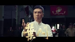 【葉問4:完結篇】十年傳奇,最後一戰 - 李小龍篇 12月20日 上映