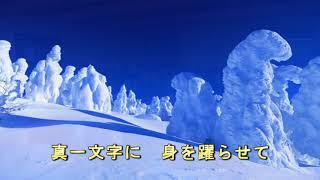 スキー  in  歌声サロン