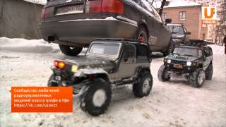 видео: U news  Радиоуправляемые внедорожники делают уфимские автомоделисты