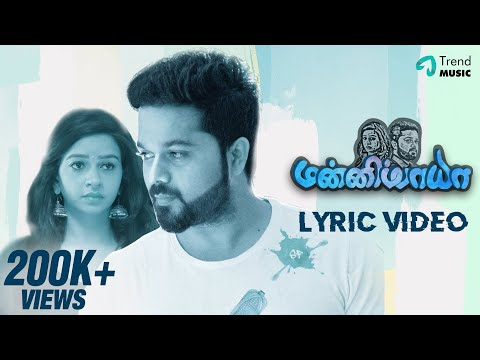 Mannippaya Lyrical Video Song   Raja Rani Sanjeev   Divya   Stanley Roy Francis  World Music Day Spl