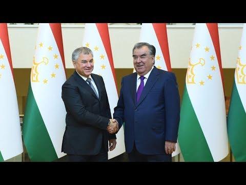 Рахмон и Володин обсудили расширение сотрудничества
