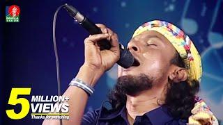পর মানুষে দুঃখ দিলে দুঃখ মনে হয় না   RINKU-রিংকু   Bangla New Song   2018   Music Club   Full HD