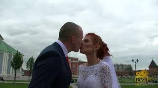 Свадьба Вера и Алексей