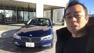 【試乗会場から中継】BMW新型5シリーズ試乗会【LOVECARS!TV!LIVE!】