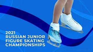 2021 Russian Junior Figure Skating Championships: Day 1