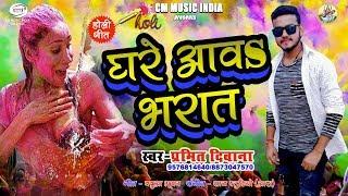 free mp3 songs download - Pramit mp3 - Free youtube converter video