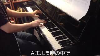 変わらないもの- 時をかける少女 Kawaranai Mono- The girl who leapt through time