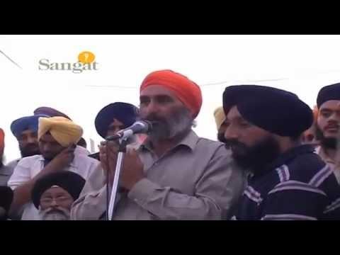 Invitation Father Of Shaheed Bhai Jaspal Singh Ji Speaks At The Funeral Antim Ardaas 31 03 12