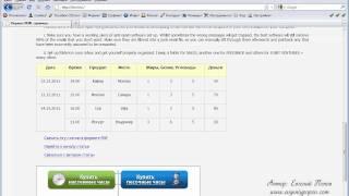 Курс CSS - Урок №27. Сss и таблицы.(, 2012-01-05T11:00:13.000Z)