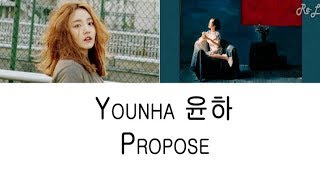 Younha 윤하 - Propose (Lyrics ENGLISH/ROM/HAN) - Stafaband