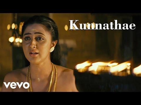 Kerala Varma Pazhassi Raja - Kunnathae Video | Ilaiyaraaja