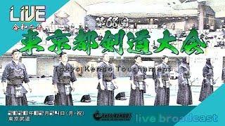 剣道総合サイト LET'S KENDO live stream on Youtube.com