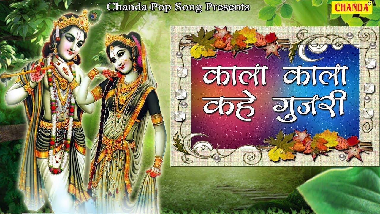 BHOBISHYOTER BHOOT | Barun Chanda | ANIK DUTTA | Kaushik