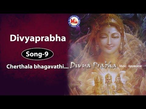 Cherthalabhagavathi - Divyaprabha