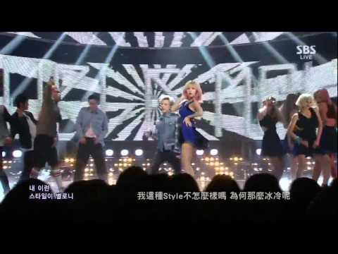 [LIVE 繁中字] 131103 Trouble Maker - Attention @ Comeback Stage