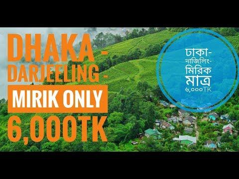 Dhaka to Darjeeling, Mirik II Low Cost Tour!!! 2017