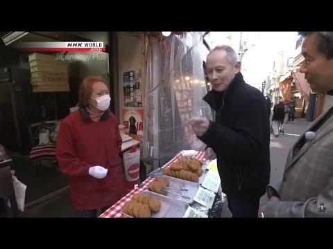 Japanology Plus - Shopping Streets
