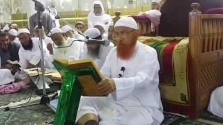 sheikh makki dars al haram makkah 3 06 216 allah ka nisani aqalmando k liye