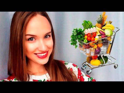 Список продуктов на неделю для правильного питания на 1 человека