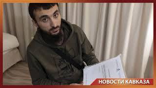 Ответ Кадырова Тумсо в Чечне переделают СМИ