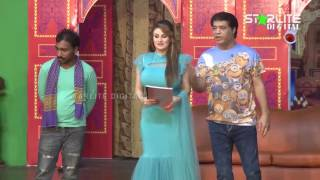 Afreen Khan and Iftikhar Thakur New Pakistani Stage Drama Full Comedy Clip