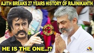 Ajith Breaks 27 Years History Of Rajinikanth | Viswasam & Petta | Box Office | Thala & Thalaivar
